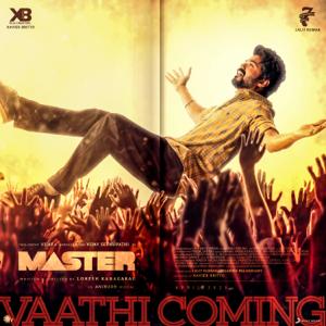 "Anirudh Ravichander & Gana Balachandar - Vaathi Coming (From ""Master"")"