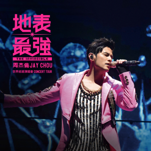 Jay Chou - Jay Chou the Invincible Concert Tour