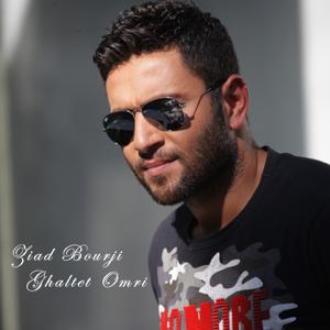 Ziad Bourji - Ghaltet Omri