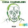 China Charmeleon - Bomalume bild