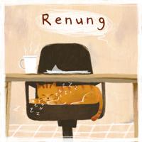 Lagu mp3 Payung Teduh - Renung - Single baru, download lagu terbaru