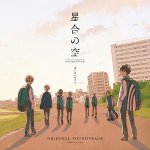 jizue, Megumi Nakajima & AIKI from bless4 - TV-anime[Hoshiai no Sora]Original Soundtrack