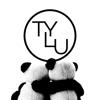 DJ Remcy - Tylu artwork