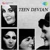 Teen Devian Original Motion Picture Soundtrack
