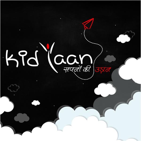 Kidyaan 'कथा की प्रथा'