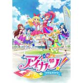 オーロラプリンセス - えり・わか from STAR☆ANIS