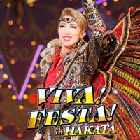 宙組 博多座('19)「VIVA! FESTA! in HAKATA」 (ライブ)