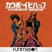 Cowboy Bebop: Complete Series (Digital HD Anime)