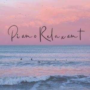 Varios Artistas - Piano relaxant: Le meilleur du piano classique