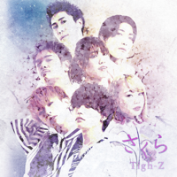 Tigh-Z - さくら artwork