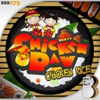 Chicken Rice - CHICKEN PAW