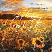 Shiki No Uta (Tribute to Samurai Champloo) [Japanese Version] - MINMI - MINMI