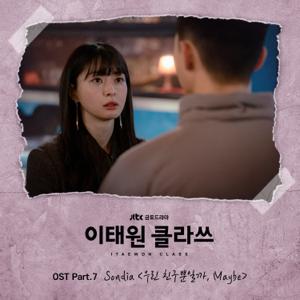 박성일 & Fraktal - Defence