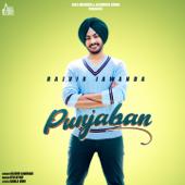 Punjaban - Rajvir Jawanda