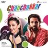 Ghanchakkar (Original Motion Picture Soundtrack) - EP