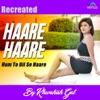 Haare Haare - Hum To Dil Se Haare (Recreated)