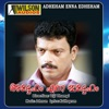 Priye Vasanthamayi From Adheham Enna Edheham Single