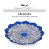 ابوعطا - Various Artists