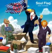 Soul Flag - EP