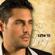 חלק ממני (Radio Edit) - Gad Elbaz