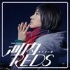 オリオン座 - EP by 河内REDS