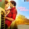 Milan Talkies Original Motion Picture Soundtrack