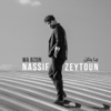 Nassif Zeytoun - Ma Bzon - Single