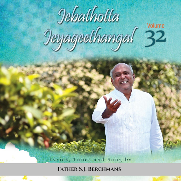 jebathotta jeyageethangal vol 32 songs