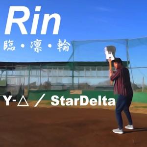 StarDelta - Chin Dou Chuu