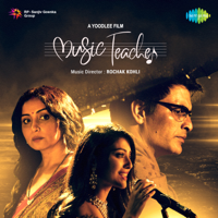 Rochak Kohli - Music Teacher (Original Motion Picture Soundtrack) - EP artwork
