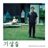 Jung Jaeil - The Belt of Faith