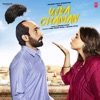 Ujda Chaman Original Motion Picture Soundtrack