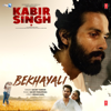 Bekhayali From Kabir Singh Sachet Tandon Sachet Parampara mp3
