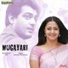 Mugavari (Original Motion Picture Soundtrack)