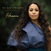 Hawane Rios - Aloha ʻĀina ʻO ia ʻiʻo