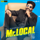 Mr. Local (Original Motion Picture Soundtrack) - EP