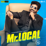 Mr. Local (Original Motion Picture Soundtrack) - EP - Hiphop Tamizha - Hiphop Tamizha
