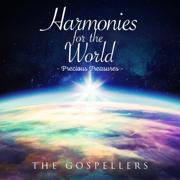 Harmonies for the World - Precious Treasures - - The Gospellers - The Gospellers