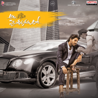 Download Mp3 Thaman S - Ala Vaikunthapurramuloo (Original Motion Pictures Soundtrack) - EP