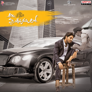 Thaman S - Ala Vaikunthapurramuloo (Original Motion Pictures Soundtrack) - EP