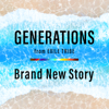 GENERATIONS from EXILE TRIBE - Brand New Story アートワーク