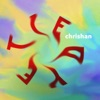 Sin City by Chrishan iTunes Track 1