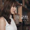 Jinny Ng - I Remember (Interlude from TV Drama