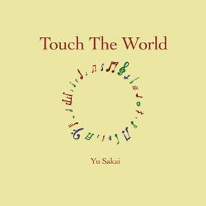 さかいゆう - Touch The World