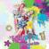 Lollipopz - Nekonečné Léto