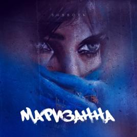 Marizanna - Single by Subbota on iTunes