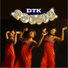 DTK BOY BAND - ลองรวย artwork