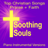 Soothing Souls - See A Victory (Piano Instrumental Version) artwork
