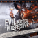 Adrian Tchaikovsky, Courtney Schafer, Michael R. Fletcher, Mazarkis Williams, Alex Marshall, Jeff Salyards, Shawn Speakman, Brian Staveley, Teresa Frohock, Marc Turner & R. Scott Bakker - Evil is a Matter of Perspective (Unabridged)
