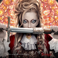 Marie starring MIKA NAKASHIMA - イノサンRouge artwork